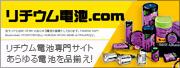 ���`�E���d�r.com
